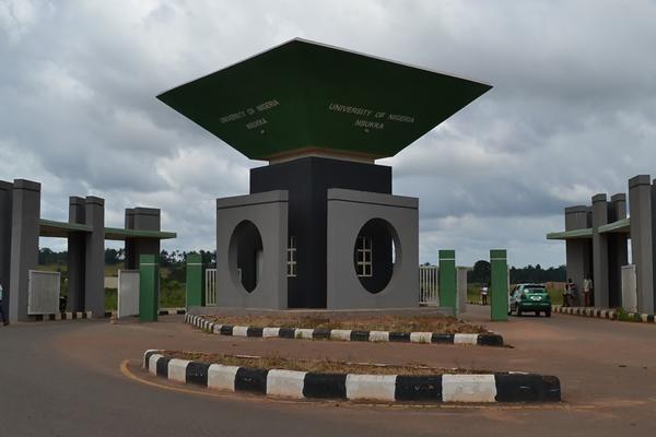 UNN gate I